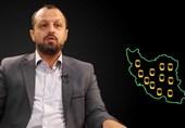 فیلم| «تصفیر نفت»، راه مقابله با تحریم