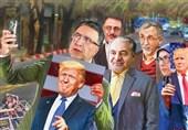 گزارش| شعبدهبازی روزنامه آرمان با گزارش تسنیم/ چه کسی در کمپین تبلیغاتی ترامپ است؟