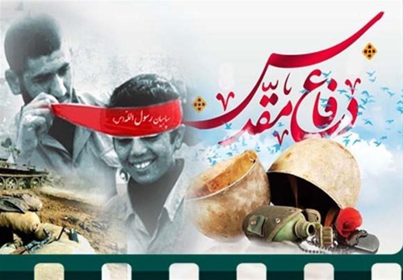 نمایشگاه یاد یاران در تهران آغاز به کار کرد