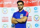 معرفی وزنهبرداران ایران برای حضور در انتخابات کمیسیون ورزشکاران فدراسیون جهانی