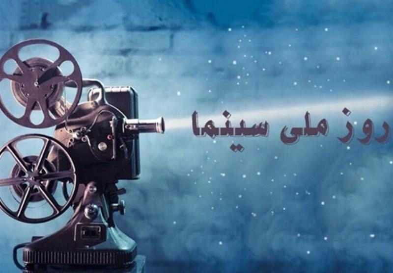 سیزدهمین نکوداشت روز ملی سینما در کرمان برگزار میشود