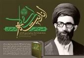 دوره تربیت مدرّس کتاب «طرح کلّی اندیشه اسلامی در قرآن» برگزار میشود