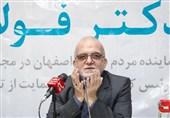 اصفهان  وزارت صمت بهجای حاکمیت «بنگاهداری» میکند؛ شفافیت آراء نمایندگان باید به یک اصل تبدیل شود