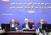 برگزاری معارفه رئیس جدید سازمان خصوصیسازی در غیاب پوری حسینی