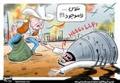 کاریکاتور/ اندر احوالات رفیق با مرام آلسعود!!؟