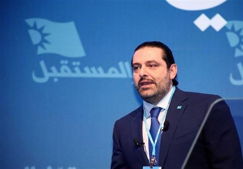 لبنان|اظهارات حریری پس از تصویب طرح اصلاح اقتصادی/ حقوق وزیران و نمایندگان پارلمان 50 درصد کاهش یافت