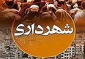 بوشهر| شهرداری بیدخون عسلویه افتتاح میشود