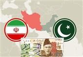 یادداشت| چالشهای روابط بانکی ایران و پاکستان سد راه تجارت آسان