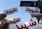 """نامه 100 تشکل به شهردار تهران برای جبران حذف عنوان """"شهید"""" از معابر"""
