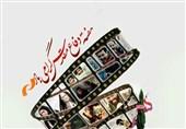 فیلم های سینمایی دفاع مقدس تلویزیون/ از آتش تا دیده بانی در سالروز تولد کارگردان