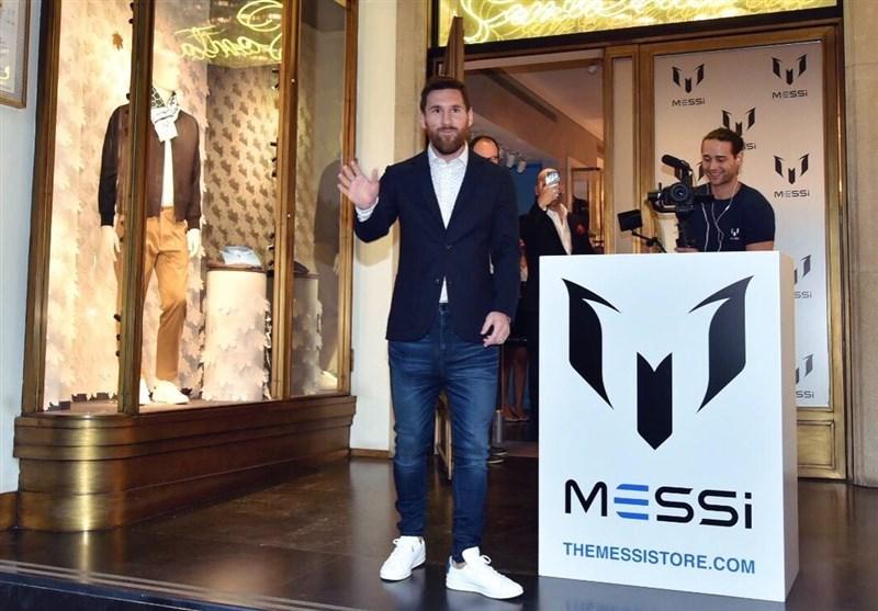رونمایی مسی از فروشگاه لباسش در بارسلونا + عکس