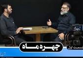چهره ماه| 6ماه حضور مجاهدانه و خدمت بیمنت در روستاهای سیلزده خوزستان + فیلم