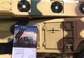 درج «کیل مارک» پهپاد MQ-4 آمریکایی روی سامانه سوم خرداد+عکس