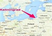 روسیه: از منطقه کالینینگراد در برابر هر تهدیدی دفاع خواهیم کرد