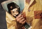 کشوری با جمعیت 4 هزار نفر در دل عراق