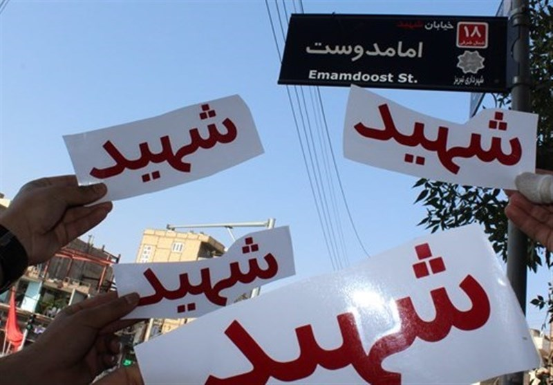 شهرداری تهران: تا 2 ماه آینده تمام معابر به تصویر و نام شهدا مزین میشوند