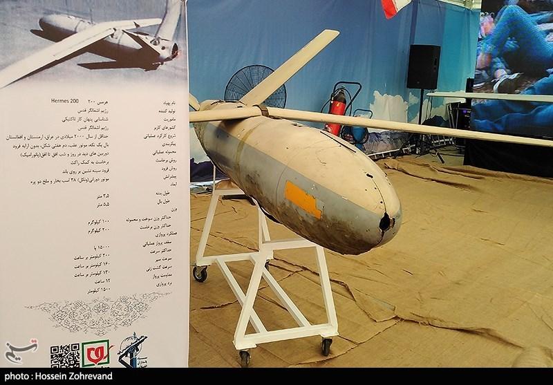 افتتاح معرض للطائرات المسيرة التي اسقطها حرس الثورة الاسلامية