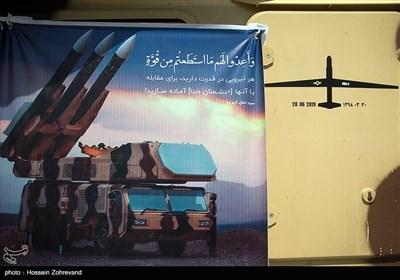 درج «کیل مارک» پهپاد MQ-۴ آمریکایی روی سامانه سوم خرداد