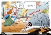 كاريكاتير// ترامب: لم أعد بحماية السعودية