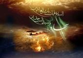 سید الساجدین زین العابدین امام علی ابن الحسین علیہ السلام کے یوم شہادت پر عالم اسلام سوگوار