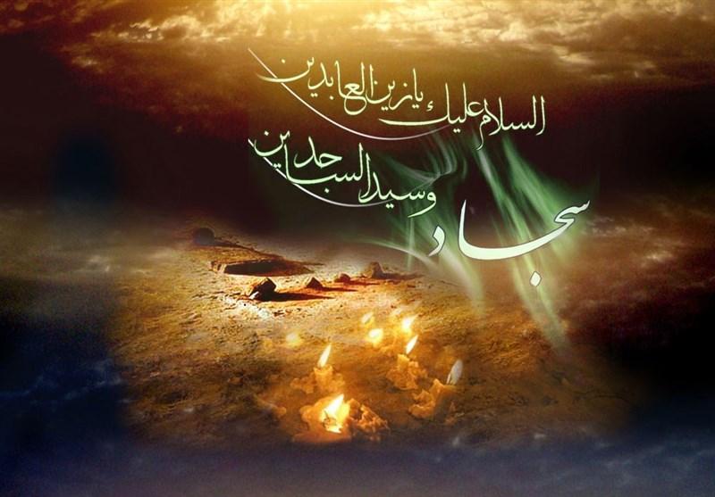 کنگره بینالمللی امام سجاد (ع)| اهل سنت برای امام سجاد (ع) جایگاه ویژه قائل است