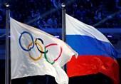 واکنش طعنهآمیز روسیه به شایعه حذف از المپیک 2020