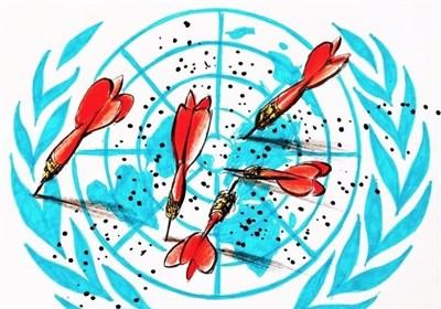 سازمان ملل یا ساختار سلطه؟/ ضرورت اصلاح سازمان ملل پس از پایان هژمونی غرب