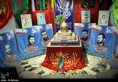 بیش از 1200 برنامه هفته دفاع مقدسدر استان برگزار میشود