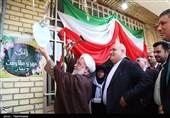 زنگ مهر و مقاومت در مدارس استان خراسان شمالی نواخته شد+تصاویر