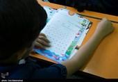 """فتوکلیپ/ ابهامات مصوبه مجلس در """"حذف تنوع مدارس"""""""