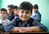 شرایط بازگشایی مدارس از 15 شهریور با حذف تعطیلی پنجشنبهها