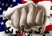 تصویب کلیات طرح تأسیس موزه جنایات آمریکا در کمیسیون فرهنگی مجلس