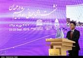 برپایی نخستین اجلاس و نمایشگاه بزرگ خوشنویسی راهابریشم در ایران