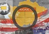گزارش| تراکم مجدد رویدادهای سیاسی و امنیتی در آسیای مرکزی