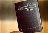تابعیت فرزندان حاصل از ازدواج زنان ایرانی با مردان خارجی منوط به تأیید وزارت اطلاعات و اطلاعات سپاه شد