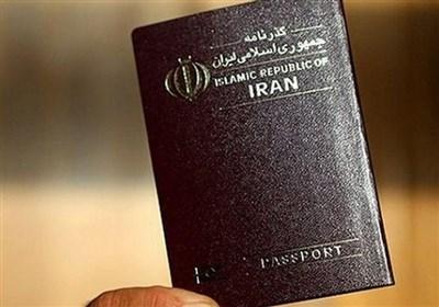 الزام دریافت مهر اجازه خروج برای دانشجویان ایرانی خارج از کشور