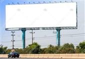 تبلیغات تابلوهای ورودی شهر قم از تجاری به فرهنگی تبدیل میشود