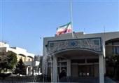 اسلام آباد؛ ایرانی سفارت کی جانب سے جیونیوز کے الزامات مسترد