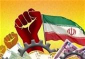 استاندار قزوین: هیچ مدیری حق ندارد سرمایه گذار اقتصاد مقاومتی را معطل کند