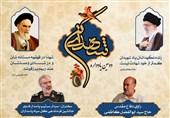 یادوراه شهدای محله کن برگزار می شود