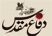 اصفهان| دفاع مقدس یک جنگ جهانی علیه جمهوری اسلامی بود