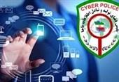 6 ادمین کانالهای تبلیغ و فروش لباسهای نامتعارف در استان اردبیل شناسایی شدند