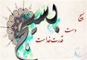 تجمع 10 هزار نفری بسیجیان در قزوین برگزار میشود