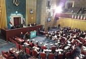 هشتمین اجلاسیه پنجمین دوره مجلس خبرگان رهبری آغاز شد