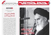 خط حزبالله| امروز وقت مذاکره نیست