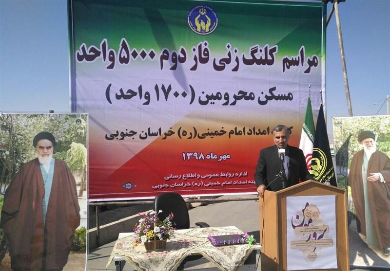 فاز دوم عملیات اجرایی 5 هزار مسکن محرومان در خراسان جنوبی آغاز شد