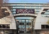 بیش از یک میلیون نفر تحت پوشش بیمه تامین اجتماعی در استان البرز هستند