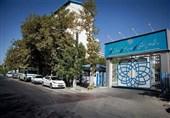 دانشگاه علوم پزشکی شهید بهشتی از دانشجوی قلابی شکایت کرد