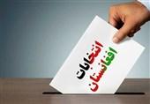 احتمال تأخیر مجدد در اعلام نتایج انتخابات افغانستان؛ سرنوشت 137 هزار رأی در ابهام است