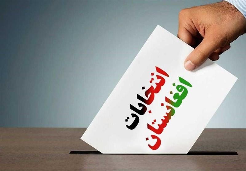 لحظه به لحظه   انتخابات ریاست جمهوری افغانستان 2 ساعت تمدید شد